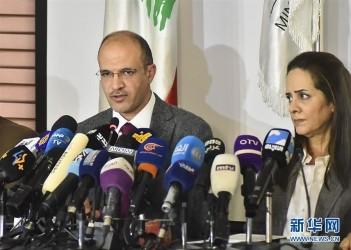 黎巴嫩确诊首例新冠病毒感染病例