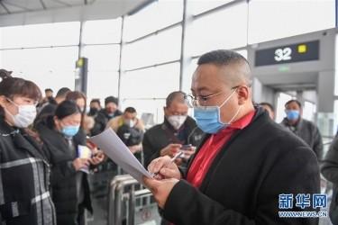 吉林省160名务工人员乘包机赴浙江复工