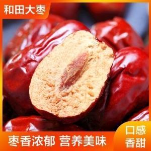 和田大枣6.9元1斤  惠民平台【自营】
