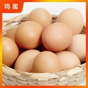 新民惠民平台 鸡蛋3.99元1斤 免费配送 【自营】 当日下单 次日送达