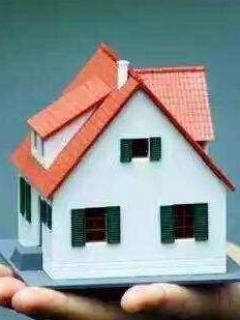 联合房产全18240197269